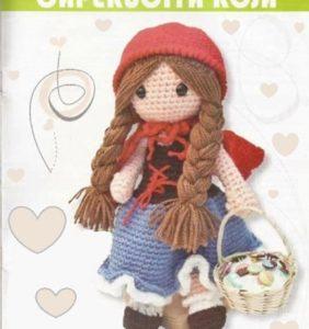Caperucita roja – patrón en castellano