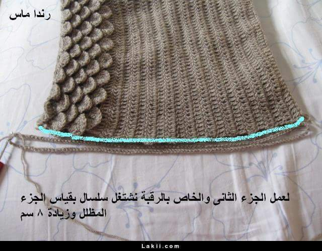 Foto tutorial bufanda infinita crochet